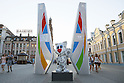 The 27th Summer Universiade 2013