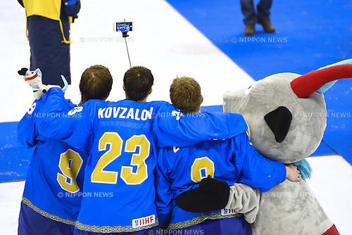 General view, <br /> FEBRUARY 14, 2015 - Ice Hockey : <br /> 27th Winter Universiade Granada 2015 <br /> Ice Hockey Men's Medal Ceremony at Granada Sport Palace, Granada, Spain. <br /> (Photo by AFLO SPORT) [1220]
