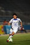 Sai Kanakubo (V Varen),.APRIL 17, 2013 - Football /Soccer : 2013 J.LEAGUE Division 2 ,9th sec match between Yokohama FC 1-2 V Varen Nagasaki at NHK Spring Mitsuzawa Football Stadium, Kanagawa, Japan. (Photo by Jun Tsukida/AFLO SPORT).