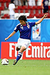 17.07.2010,  Augsburg, GER, FIFA U20 Womens Worldcup, Nigeria vs Japan,  im Bild Natsuki KISHIKAWA  (Japan Nr.4)  , Foto: nph /  Straubmeier