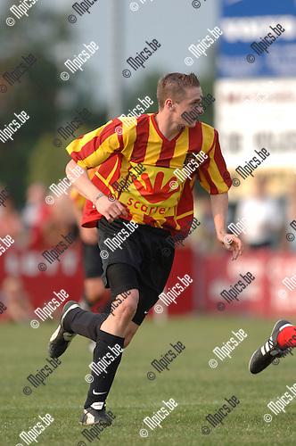 Filip Steylemans , KV Mechelen