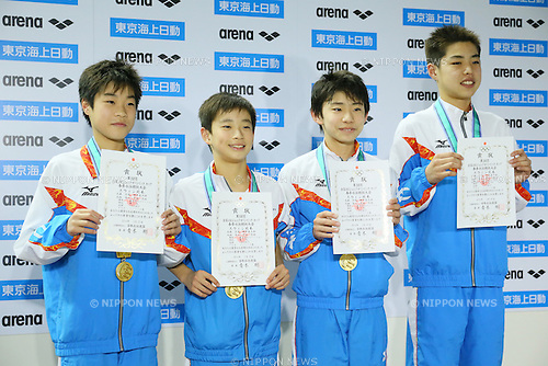 SW kitamoto team group, <br /> MARCH 27, 2016 - Swimming : <br /> The 38th JOC Junior Olympic Cup <br /> Men's 200m Freestyle Relay <br /> 11-12 years old Award Ceremony <br /> at Tatsumi International Swimming Pool, Tokyo, Japan. <br /> (Photo by YUTAKA/AFLO SPORT)