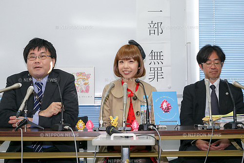 Japanese artist Megumi Igarashi (C) speaks during a press conference on April 13, 2017, Tokyo, Japan. Igarashi also known as Rokudenashiko was declared partly innocent by the Tokyo District Court, today April 13, after first being arrested in 2014 for distributing 3D data of her genitals as part of a crowd funding project to make a kayak based on her vulva. She had been found guilty in 2016 of breaking obscenity laws and fined JPY 400,000 but appealed that ruling. She was found guilty of distributing obscene data via the internet but innocent for displaying her art. Her fiancé Mike Scott of The Waterboys was also in Tokyo to attend the hearing. (Photo by Rodrigo Reyes Marin/AFLO)
