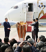 2020 Olympic Flame arrives in Japan Mar 20th