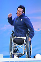 Alpine Skiing: 2014 Paralympic Winter Games