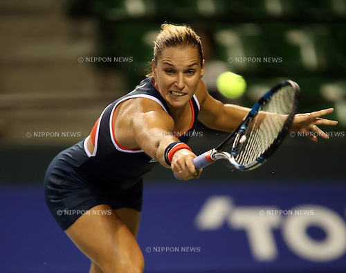 September 20, 2016, Tokyo, Japan - Slovakia's Dominika Cibulkova returns the ball agaiant Czech Republic's Lucie Safarova during the first round of the Toray Pan Pacific Open tennis championships in Tokyo on Tuesday, September 20, 2016. Cibulkova defeated Safarova 4-6, 6-1, 7-5.   (Photo by Yoshio Tsunoda/AFLO) LWX -ytd-