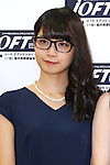 Mai Fukagawa (Nogizaka46), Oct 6, 2015 : Winners of The 28th Japan Best Dressed Eyes Awards were announced at Tokyo Big Site on October 6, 2015. Celebrities, politicians and businessmen with outstanding eyewear fashion sense were presented with the award. (Photo by Sho Tamura/AFLO)