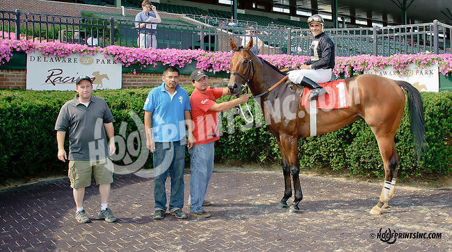 Royal Currier winning at Delaware Park on 7/23/14
