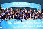 Lionel Messi (Barcelona), <br /> DECEMBER 20, 2015 - Football / Soccer : <br /> FIFA Club World Cup Japan 2015 <br /> award ceremony <br /> at Yokohama International Stadium in Kanagawa, Japan.<br /> (Photo by Yohei Osada/AFLO SPORT)