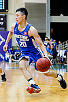 Ng Chung Tsun #20 of Eastern Long Lions goes to the basket against the Fukien during the Hong Kong Basketball League game between Fukien and Eastern Long Lions at Southorn Stadium on June 19, 2018 in Hong Kong. Photo by Yu Chun Christopher Wong / Power Sport Images