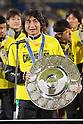 Hideaki Kitajima (Reysol), December 3, 2011 - Football : 2011 J.LEAGUE Division 1, Kashiwa Reysol Championship Ceremony at Hitachi Kashiwa Soccer Stadium, Chiba, Japan. (Photo by Daiju Kitamura/AFLO SPORT) [1045]