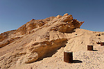 "Israel, the Negev. The ""Frog Rock"" at Akrabim ascent"
