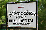 Rural Hospital Sign Handungamuwa