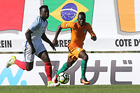 Ronaldo Vieira of England in action during England Under-18 vs Ivory Coast Under-20, Toulon Tournament Final Football at Stade de Lattre-de-Tassigny on 10th June 2017