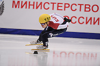 "SHORT TRACK: MOSCOW: Speed Skating Centre ""Krylatskoe"", 15-03-2015, ISU World Short Track Speed Skating Championships 2015, Semifinals 1000m Men, Victor AN (#151 