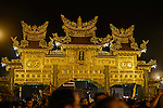 Donggang, Taiwan --  Main gate of the majestic Donglong Temple.