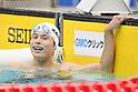 Kohei Yamamoto, September 4, 2011 - Swimming : Kohei Yamamoto celebrates after wining during the Intercollegiate Swimming Championships, men's 1500m Free style final at Yokohama international pool, Kanagawa. Japan. (Photo by Yusuke Nakanishi/AFLO SPORT) [1090]
