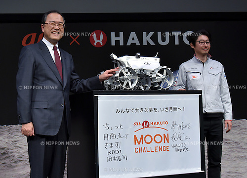 March 23, 2016, Tokyo, Japan - President Koji Tanaka of Japan's KDDI is on hand at the demonstration of the moon rover a Japanese robot venture developed for Google's Lunar Xprize challenge in Tokyo on Wednesday March 23, 2016. Hakuto, formed in early 2008 by a group of experienced Japanese space professionals inspired by the challenge of the Google Lunar Xprize, teamed up with the telecommunications operator for the race to land a robot on the moon, have it move 500 meters, and stream HD mooncasts.  (Photo by Natsuki Sakai/AFLO)