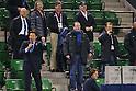Shuzo Matsuoka, IOC Evaluation Commission member,  MARCH 4, 2013 : IOC Evaluation Commission visit at Ariake Coliseum, Tokyo, Japan. (Photo by AFLO SPORT)