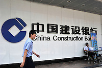 A branch of the China Construction Bank in Guangzhou, China. .