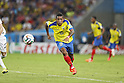 Michael Arroyo (ECU), JUNE 26, 2014 - Football / Soccer : FIFA World Cup Brazil<br /> match between Ecuador and France at the Maracana stadium in Rio de Janeiro, Brazil. (Photo by AFLO) [3604]