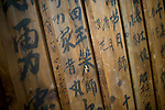 "Photo shows the ""gakuya"" dressing room area of Korakukan theater, Japan's oldest extant wooden playhouse in Kosaka, Akita Prefecture Japan on 19 Dec. 2012. On the walls is the grafiti -- written by actors -- for which the theater is also famed. Photographer: Robert Gilhooly"