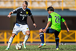 Petrisor Voinea of Sun Pegasus FC (L) followed by Haopeng Wu of Wofoo Tai Po (R) during the HKFA Premier League between Wofoo Tai Po vs Sun Pegasus at the Tai Po Sports Ground on 22 November 2014 in Hong Kong, China. Photo by Aitor Alcalde / Power Sport Images