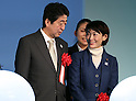 December 11, 2016, Tokyo, Japan - Japanese Prime Minister Shinzo Abe (L) chats with State Minister in charge of Tokyo 2020 Olympics Tamayo Marukawa as they attend the ground breaking ceremony for the new national stadium in Tokyo on Sunday, December 11, 2016.  The new national stadium will be finished in November 2019. (Photo by Yoshio Tsunoda/AFLO) LWX -ytd-