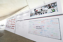 General view, <br /> SEPTEMBER 7, 2016 :<br /> Detail shot of the Big Yell message board during the Japan House sneak preview for media at the Rio 2016 Paralympic Games in Rio de Janeiro, Brazil. <br /> (Photo by Shingo Ito/AFLO)