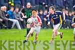 PS Chorcha Dhuibhne's Shane Ó hUallacháin and St Brendans College's Cian Ó Lionaírd..