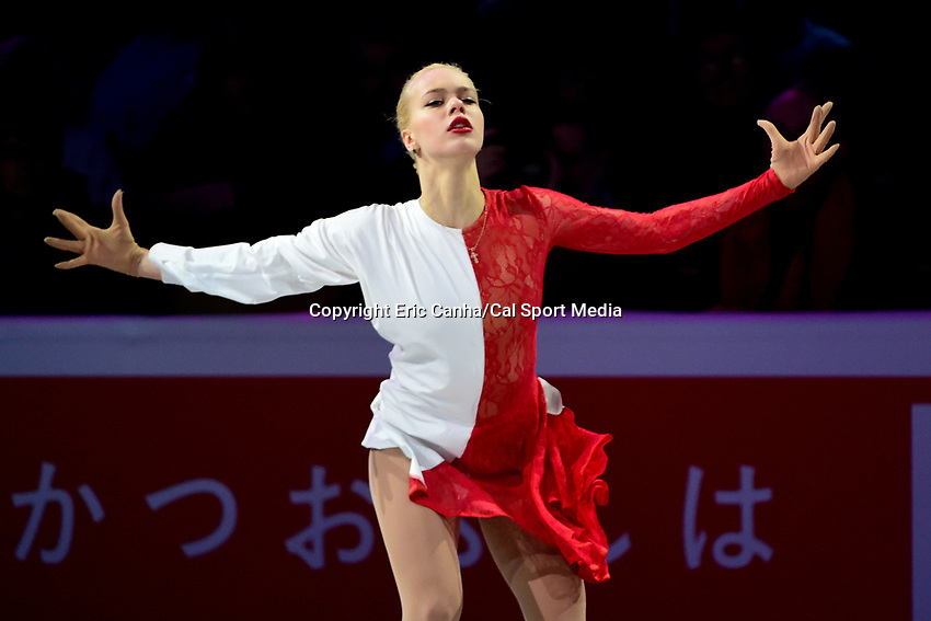 Sunday, April 3, 2016: ISU 2016 World Championship Ladies bronze medalist Anna Pogorilaya (RUS) performs at the International Skating Union World Champions Exhibition, held at TD Garden, in Boston, Massachusetts.Eric Canha/CSM