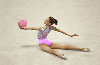 Oct 01, 2000; SYDNEY, AUSTRALIA:<br /> Elena Vitrichenko of Ukraine performs with ball during All-Around final at 2000 Summer Olympics. Elena took 4th AA.