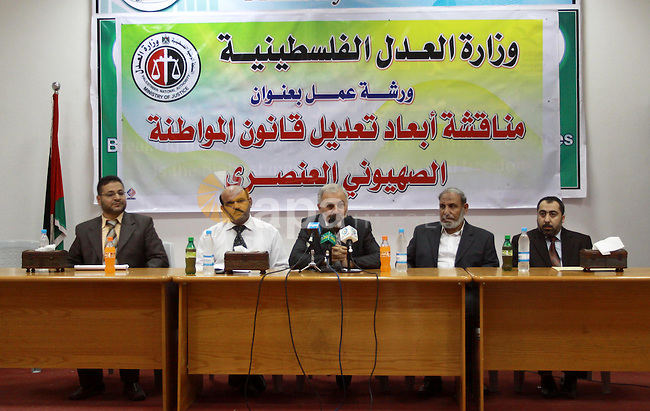 Palestinians attend a meeting , in Gaza City on Sept. 28, 2010 . To discuss the dimensions amend the citizenship act racist zionist . Photo by Mohammed Asad
