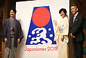 Unveiling ceremony for logo of Japonismes 2018 to be held in France