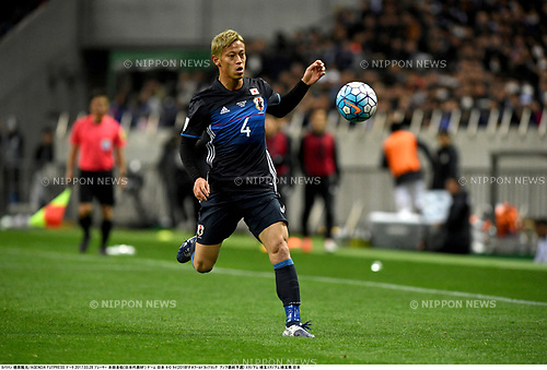 Keisuke Honda (JPN),<br /> MARCH 28, 2017 - Football / Soccer : FIFA World Cup Russia 2018 Asian Qualifier Final Round Group B match between Japan 4-0 Thailand at Saitama Stadium in Saitama, Japan.<br /> (Photo by Takamoto Tokuhara/AFLO)