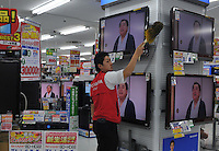 TV'S for sale in an electronics shop in Tachikawa, near Tokyo, Japan. Japan is suffering the biggest shrinking of its economy for 35 years and consumers are spending less which is exasperating the situation..