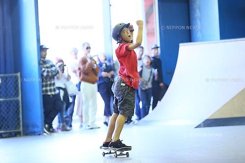 Keyaki Ike,  OCTOBER 18, 2015 - :  AJSA Japan Pro Tour Skateboard Championships  Murasaki Cup  Men's Park Style Final  at Murasaki Park Tokyo, Tokyo, Japan. (Photo by YUTAKA/AFLO SPORT)