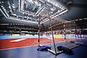 ANA CUP 43th Japan Handball League Play-off