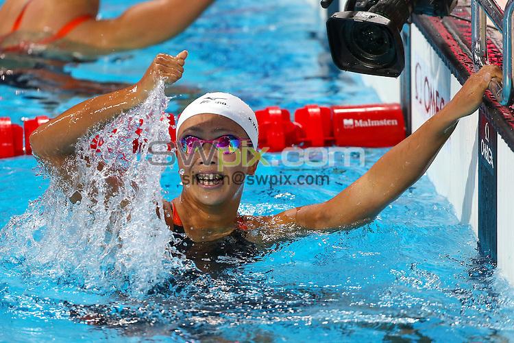 Picture by Alex Whitehead/SWpix.com - 07/08/2015 - Swimming - 16th FINA World Swimming Championships 2015 - Kazan Arena Stadium, Kazan, Russia - Japan's Kanako Watanabe wins Gold in the Women's 200m Breaststroke Final.