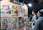 March 21, 2015, Tokyo, Japan - A huge throng of pleasure-seekers turn out to the Anime Japan 2015, an exhibition of everything about animation in Tokyo on Saturday, March 21, 2015. AnimeJapan, which began last year under the official slogan Here is Everything about Anime, was expected to draw more than 100,000 visitors during the two-day run. (Photo by Natsuki Sakai/AFLO) AYF -mis-