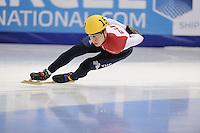 "SHORT TRACK: MOSCOW: Speed Skating Centre ""Krylatskoe"", 14-03-2015, ISU World Short Track Speed Skating Championships 2015, Semen ELISTRATOV (#152   RUS), ©photo Martin de Jong"