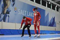 TEAM LIGA Salt Lake City sel