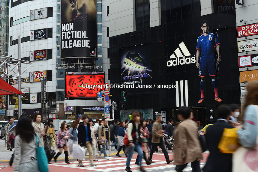 An advert for Adidas , Shibuya, Tokyo.<br /> April-2010