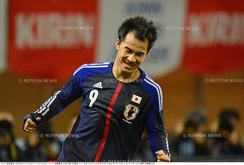 Shinji Okazaki (JPN),.FEBRUARY 6, 2013 - Football / Soccer :.Shinji Okazaki of Japan celebrates after scoring his team's third goal during the Kirin Challenge Cup 2013 match between Japan 3-0 Latvia at Home's Stadium Kobe in Hyogo, Japan. (Photo by Takamoto Tokuhara/AFLO)