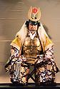 "London, UK. 04.10.2017. Ninagawa Company presents William Shakespeare's ""Macbeth"" at the Barbican Centre.  This production is directed by Yukio Ninagawa, with set design by Kappa Senoh and lighting design by Sumio Yoshii. The cast is: Masachika Ichimura (Macbeth), Yuko Tanaka (Lady Macbeth), Kazunaga Tsuji (Banquo), Keita Oishi Macduff), Tetsuro Sagawa King Duncan).  Picture shows: Tetsuro Sagawa (King Duncan). Photograph © Jane Hobson."