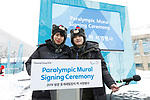 General view, MARCH 8, 2018 - : IPC released the Paralympic Village to the media at Paralympic Village during the PyeongChang 2018 Paralympics Winter Games in Pyeongchang, South Korea. (Photo by Yusuke Nakanishi/AFLO SPORT)