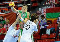 Siarhei Rutenka shoots on goal at the match against South Korea