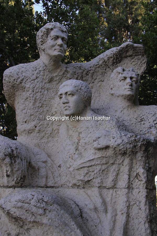 Israel, Shephelah, the Labor and Defense Memorial by Batya Lishansky in Hulda forest