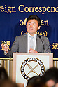 "June 29, 2012, Tokyo, Japan - Hiroshi Mikitani, Chairman, Founder and CEO of Rakuten Group, gives a presentation  on ""Globalizing Rakuten: Englishnization"" at The Foreign Correspondents' Club of Japan. Mikitani's goal for Rakuten is not just becoming No. 1 in Japan but to become the No. 1 leading Internet services company in the world. In order for this to happen, Mikitani has implemented ""Englishnization"" for Rakuten in which by June 30 will be the final day for the company to migrate its official global language to English and all internal communications within the company will be conducted in English. (Photo by Christopher Jue/AFLO)"