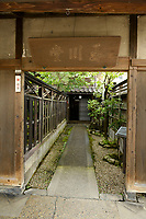 Entrance to Gyokusendo, Tsubame, Niigata Pref, Japan, August 24, 2017. Traditional copper metalworking company Gyokusendo was founded in 1816 and is a registered as a traditional craft of Japan. At Gyokusendo, in a highly-skilled craft process, complex items such as teapots are beaten from a single sheet of copper using hammers and hundreds of other specialist tools.